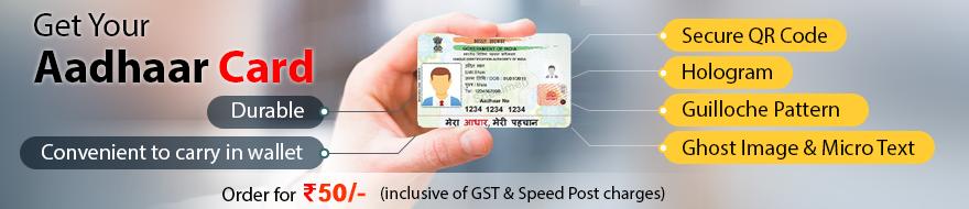 Apply and order Aadhaar PVC Card