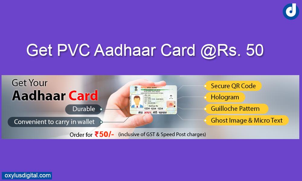 PVC Aadhaar Card