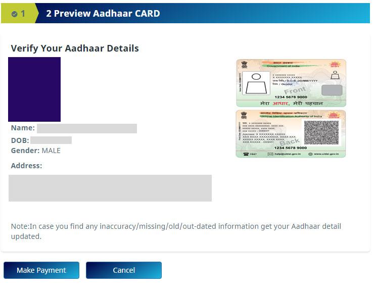 Preview your Aadhaar card details