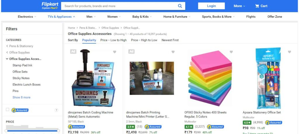 Flipkart Office Supplies
